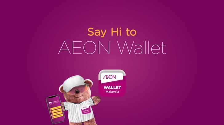 jp.co.aeon.credit.android.wallet-02.jpg