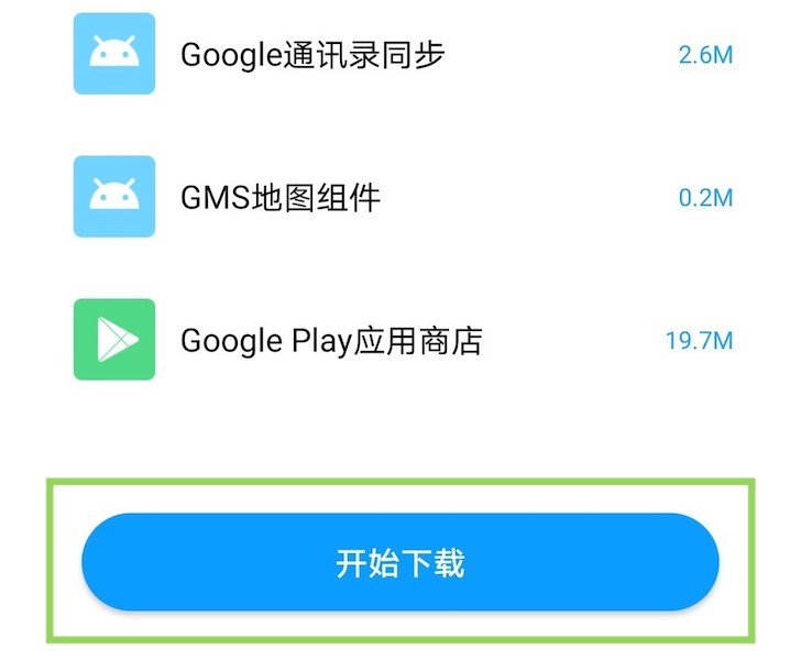 google-apps-for-huawei-mate-30-pro