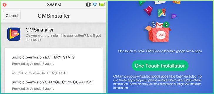 how-to-install-google-play-store-on-mobile-02