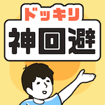 air.jp.globalgear.kaihi