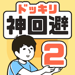 air.jp.globalgear.kaihi2