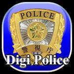 jp.co.dawncorp.DigiPolice