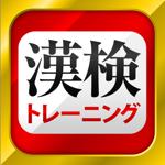 jp.co.gakkonet.quizninjakanken