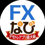 jp.co.grmn.fxdemo