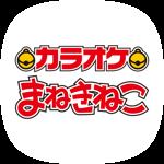 jp.co.koshidaka.manekinekoapp