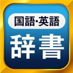 jp.co.studyswitch.dictionaryippatsu