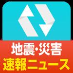 jp.newsdigest