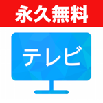 live.free.tv_jp