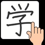 name.choe.hanjahandwritingrecog