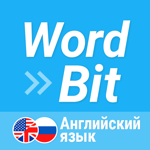 net.wordbit.enru