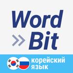 net.wordbit.krru